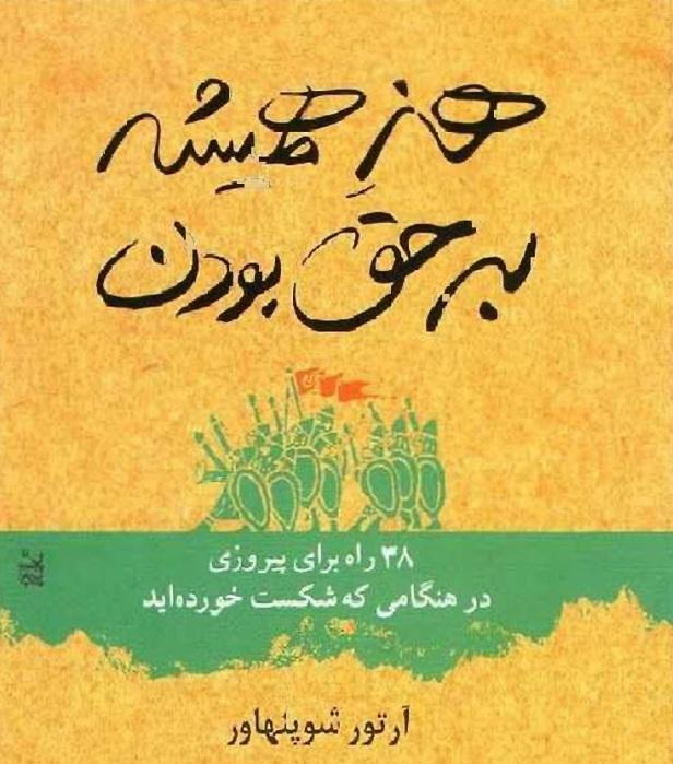 book111