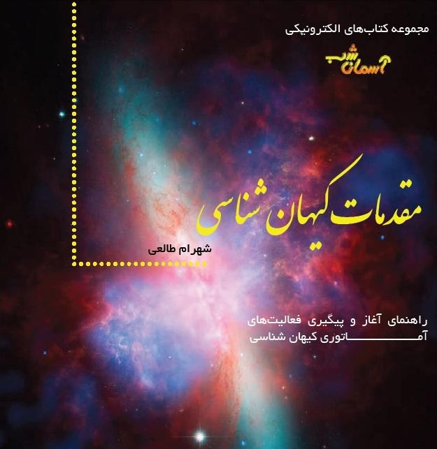 book121