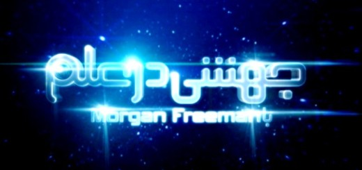 morgan freemann