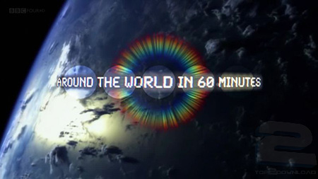 https://video.bigbangpage.com/wp-content/uploads/2015/06/Around-the-World-in-60-Minutes.jpg
