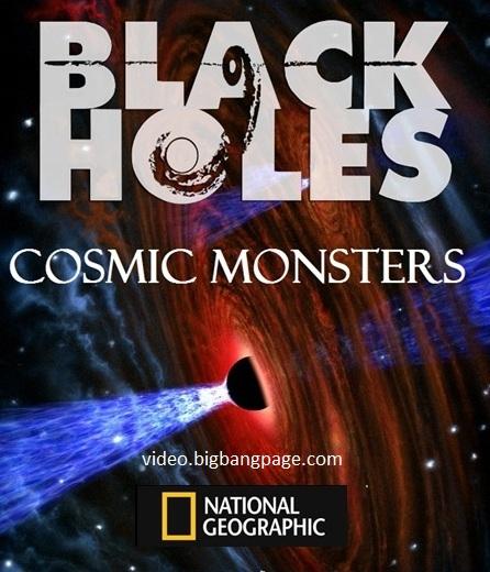 black_ hole