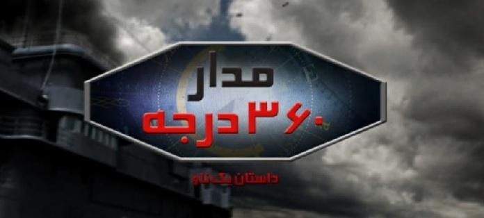 http://video.bigbangpage.com/wp-content/uploads/2015/11/UntSFsfsitled.jpg