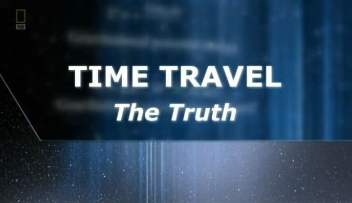 Time-Travel-The-Truth-Cover